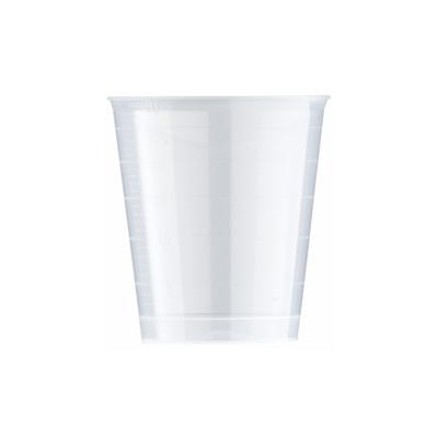 100 x 60ml Dispensing Cup